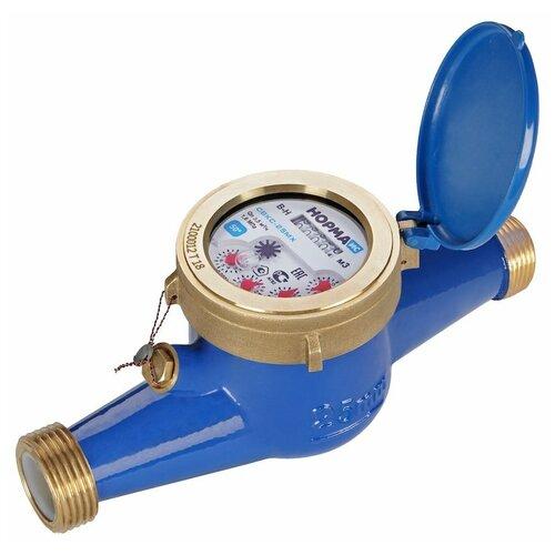 Счётчик холодной воды Норма Измерительные Системы СВКС-25Х 1