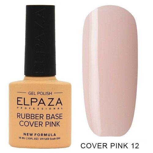 Купить ELPAZA базовое покрытие Rubber Base Cover Pink 10 мл 12