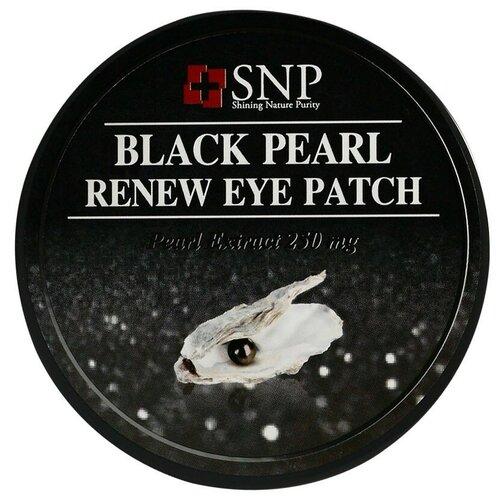 Купить SNP Патчи с экстрактом черного жемчуга Black Pearl Renew Eye Patch, 60 шт.