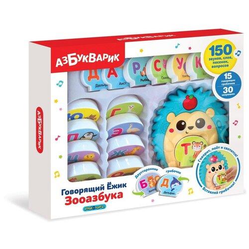 Купить Развивающая игрушка Азбукварик Зооазбука Говорящий Ёжик 15 грибочков, Развивающие игрушки