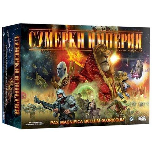 Настольная игра HOBBY WORLD Сумерки Империи 4-е издание