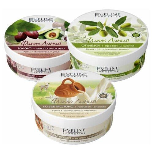 Купить Набор кремов для тела Eveline (какао, 1 шт + оливки, 1 шт + коллаген, 1 шт), Eveline Cosmetics