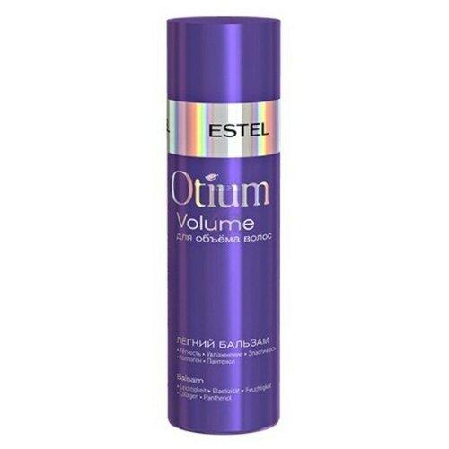 Купить ESTEL Estel, Otium Volume - легкий бальзам для объёма волос, 200 мл