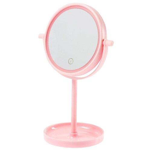 Зеркало косметическое настольное LuazON KZ-04 с подсветкой розовый