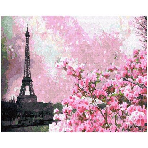 Купить Картина по номерам ВанГогВомне Париж в розовом 40х50 см, ВанГогВоМне, Картины по номерам и контурам