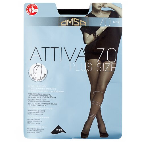 Колготки Omsa Attiva Plus Size, 70 den, размер 6-XXL, nero (черный)