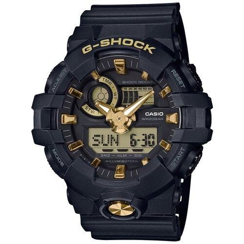 Наручные часы CASIO G-Shock GA-710B-1A9