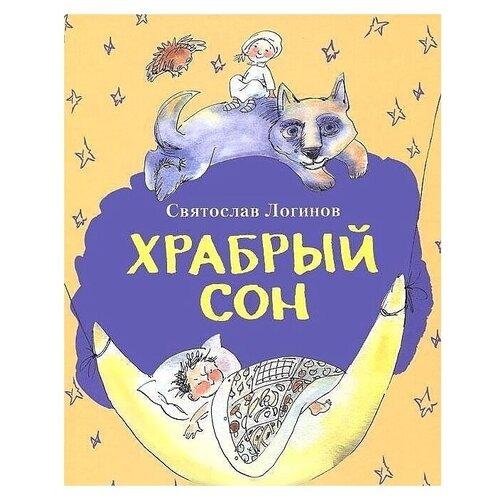 Логинов С.В.
