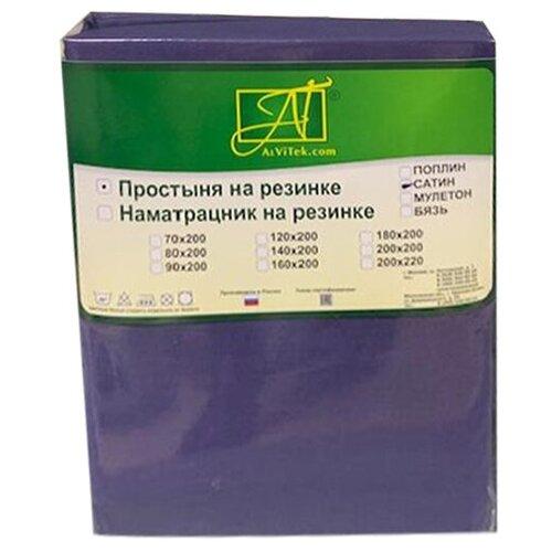 Простыня АльВиТек сатин на резинке 90 х 200 см индиго