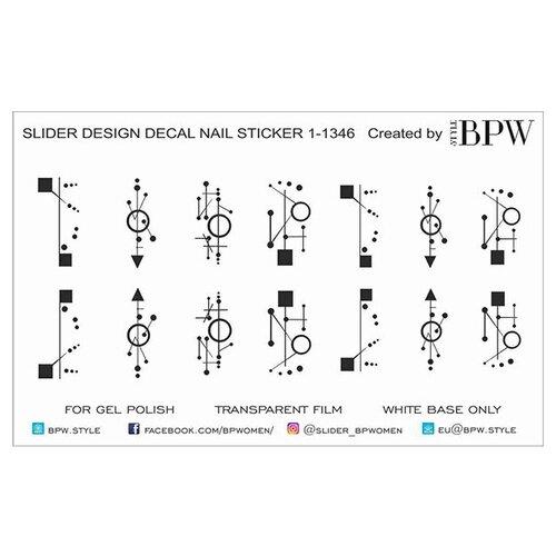 Купить Слайдер дизайн BPW style Геометрия SD1-1346 2 г черный