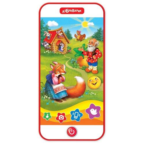 Развивающая игрушка Азбукварик Музыкальный смартфончик Песенки и сказки Сказочка, белый/красный, Развивающие игрушки  - купить со скидкой