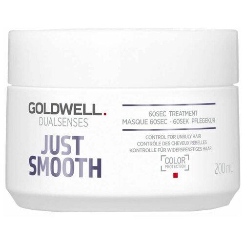 Купить Goldwell DUALSENSES JUST SMOOTH Интенсивный уход за 60 секунд для непослушных волос, 200 мл