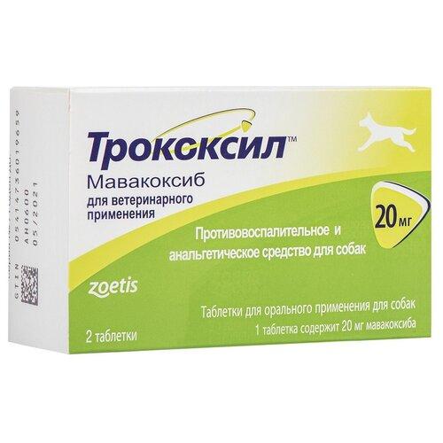 Zoetis Трококсил 20 мг, противовоспалительные таблетки для взрослых собак 2 таблетки