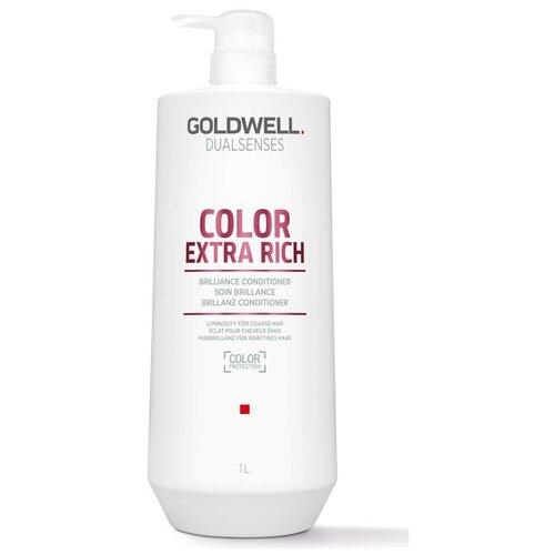 Купить Goldwell Dualsenses кондиционер Color extra rich brilliance conditioner для блеска окрашенных толстых и жестких волос, 1000 мл