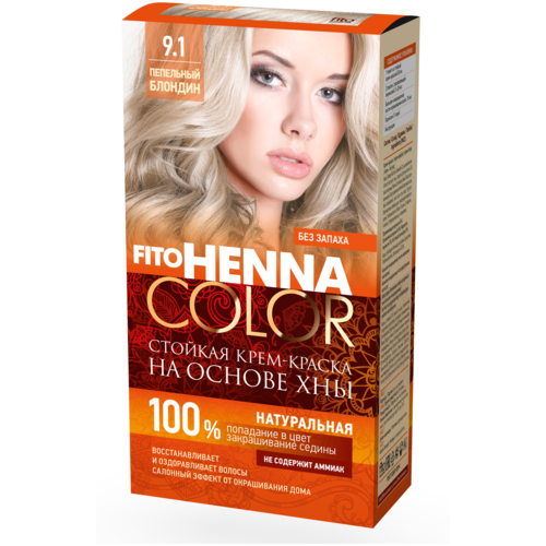 Fito косметик Fito Henna Color краска для волос, 9.1 пепельный блондин, 115 мл