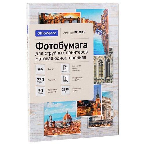 Фото - Бумага OfficeSpace A4 PP_2843 230 г/м² 50 лист., белый negima 28