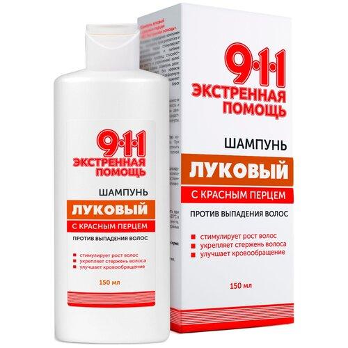 Купить 911 Экстренная помощь шампунь для волос Луковый с красным перцем от выпадения волос и облысения, 150 мл