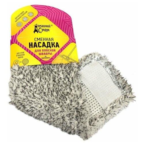 Фото - Сменная насадка CLASSIC для плоской швабры из микрофибры Домашний сундук насадка guten tag для швабры из микрофибры шениль 42 12см