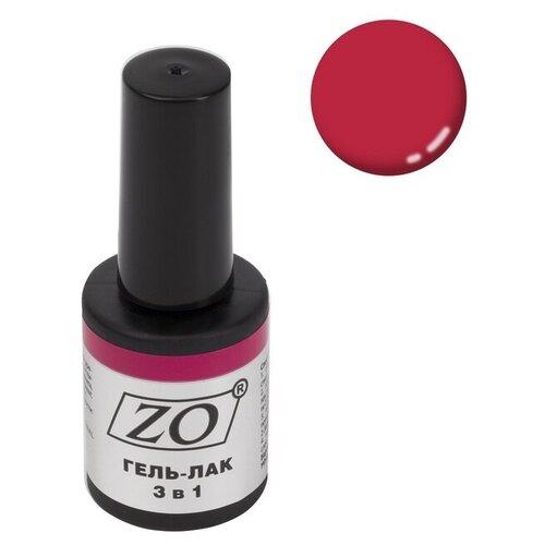 Купить Гель-лак 3 в 1 ZO ZO-GT, 10 мл, 042 кардинал