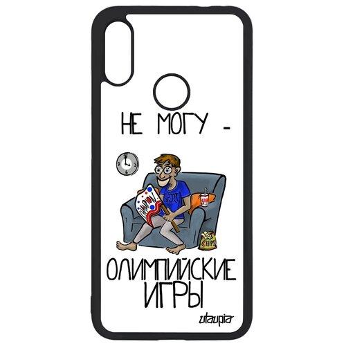"Чехол на смартфон Redmi Note 7, ""Не могу - олимпийские игры!"" Повод Спорт"