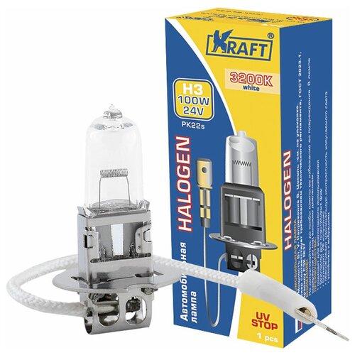 Лампа автомобильная галогенная KRAFT H3 24v 100w (PK22s) KT 700009 1 шт. лампа автомобильная светодиодная kraft p21w 12 24v 1 5w kt 700063 1 шт