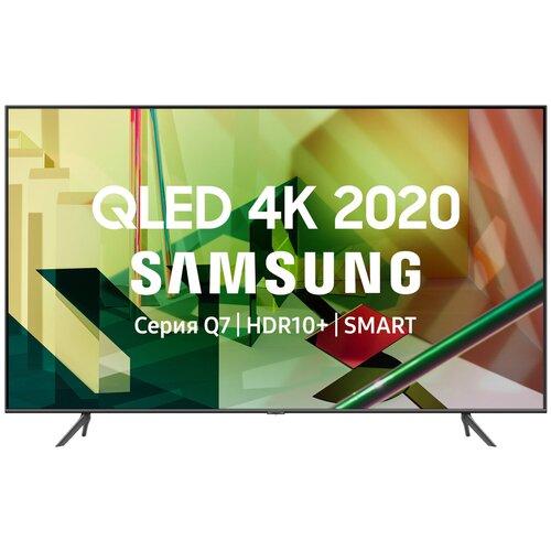 Фото - Телевизор QLED Samsung QE85Q70TAU 85 (2020), серый титан телевизор qled samsung qe82q800tau 82 2020 черный титан