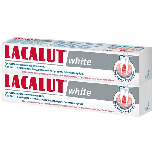 Купить Зубная паста Lacalut White, 75 мл, 2 шт.