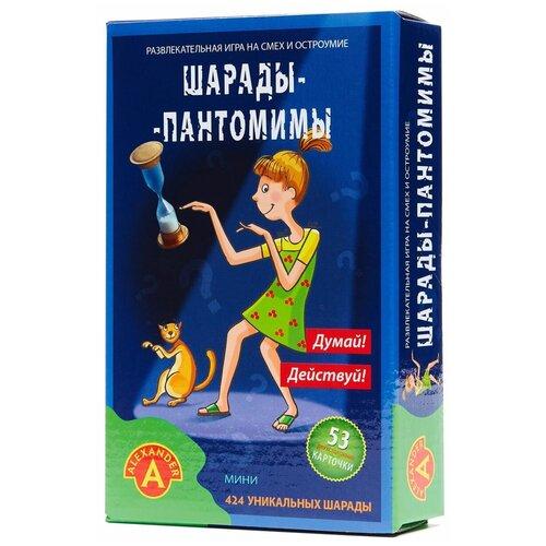 Фото - Alexander Настольная игра Шарады и пантомимы ремень alexander tsiselsky alexander tsiselsky mp002xu0113k