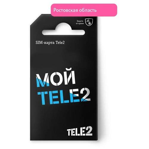 Тарифный план Tele2 Мой онлайн Ростовская область тарифный план