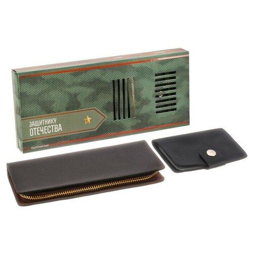 Набор Сима-ленд Защитнику Отечества 2143981, искусственная кожа коричневый/черный по цене 428