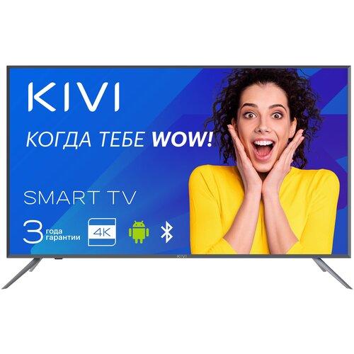 Телевизор KIVI 40U600GR 40
