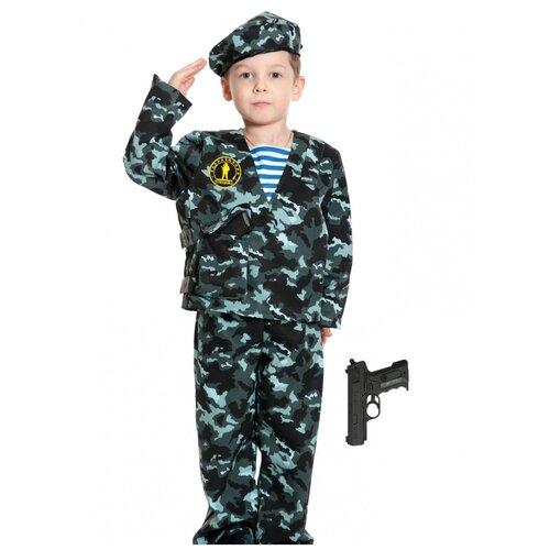 Купить Костюм 'Спецназ-2 с пистолетом', размер 134-140 см., КарнавалOFF, Карнавальные костюмы
