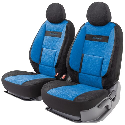 Получехлы на передние сиденья AUTOPROFI COM-0405 BK/BL COMFORT, велюр, 5 мм поролон, 3D крой, поясничный упор, 4 пред., чёрный/синий