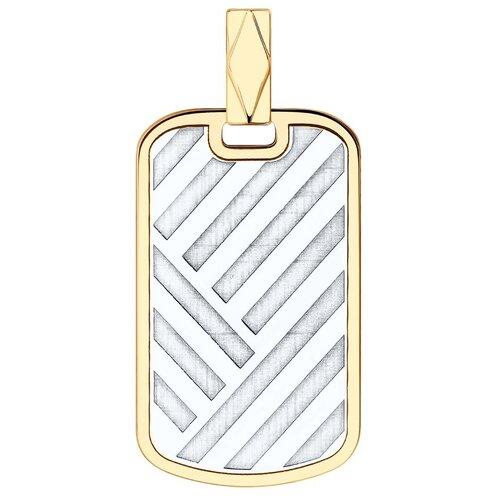 SOKOLOV Подвеска из золота 036214