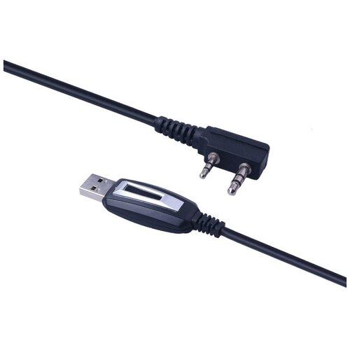 Кабель-программатор Baofeng USB-интерфейс