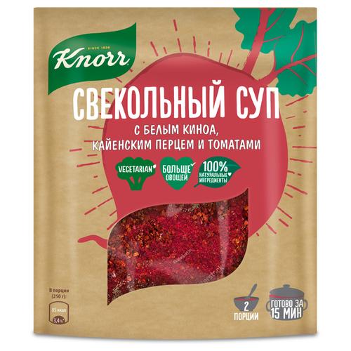 Knorr Свекольный суп с белым киноа, кайенским перцем и томатами, 57 г knorr чашка супа куриный суп с лапшой 13 г