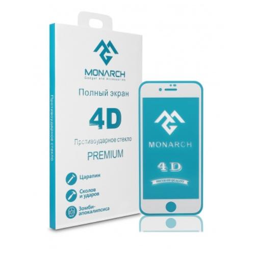Monarch / Защитное стекло для Iphone 7 Plus (Айфон 7 Плюс) / полноэкранное 4D белый