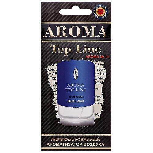 AROMA TOP LINE Ароматизатор для автомобиля Aroma №11 Givenchy Blue Label 14 г