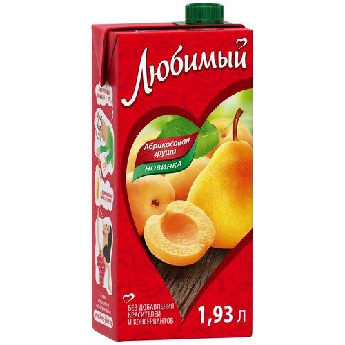 Напиток сокосодержащий Любимый Яблоко-Абрикос-Груша с крышкой, 1.93 л напиток сокосодержащий любимый яблоко вишня черешня 0 95 л