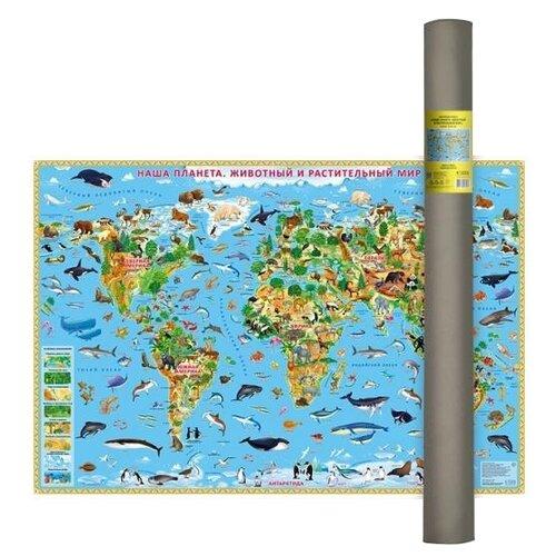 ГеоДом Карта Мира настенная Наша планета Животный и растительный мир (4607177457970), 101 × 69 см геодом карта настенная геодом российская федерация инфографика