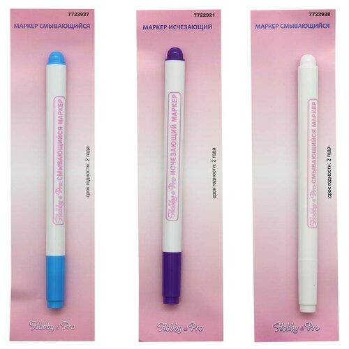 Купить Набор маркеров для шитья и рукоделия базовый (смывающийся и исчезающий), Hobby&Pro, Hobby & Pro, Инструменты и аксессуары