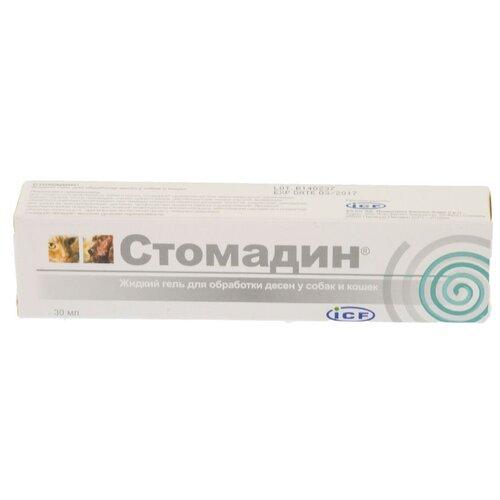 Стомадин 30мл/туба