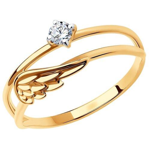 SOKOLOV Кольцо из золота с фианитом 018764, размер 18