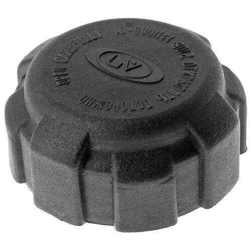 Крышка расширительного бачка Автоприбор 2108-1311065-01