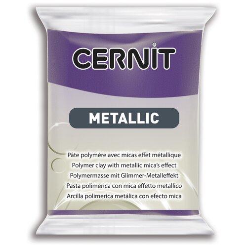 Купить CE0870056 Пластика полимерная запекаемая 'Cernit METALLIC' 56 гр. (900 фиолетовый), Глина