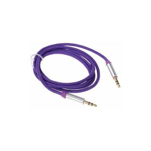 Кабель соединительный Pro Legend, 3.5 Jack (M) - 3.5 Jack (M) текстильная оплетка, фиолетовый, 2м.