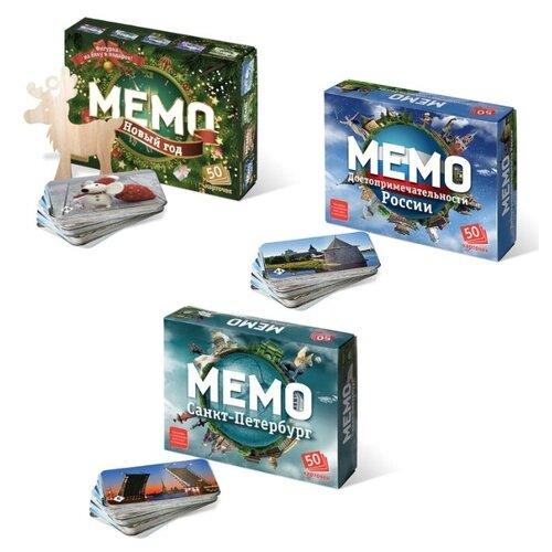 Купить Игровой набор: Мемо Новый год (подвес на елку в комплекте) + Мемо Достопримечательности России + Мемо Санкт-Петербург , Нескучные игры, Настольные игры