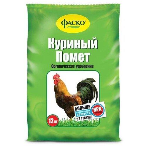 Удобрение ФАСКО Куриный помет, 12 кг