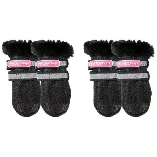 Ботинки для собак ForMyDogs FMD660-2020 BL (4) черный ботинки bottilini ботинки bl 185