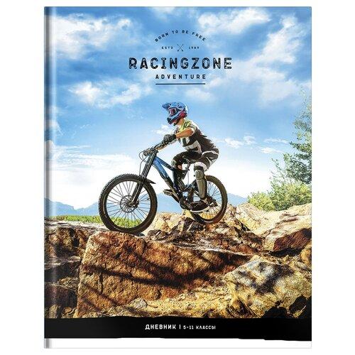 ArtSpace Дневник школьный Спорт. Racing zone, синий/коричневый, Дневники  - купить со скидкой